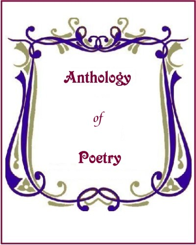 Poetry Book Cover Generator : David howard poet and burns fellow for literature